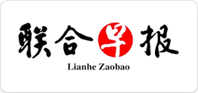 lianhezaobao