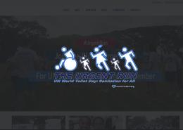 UR1-logo